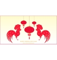 Chinese New Year 2017 Spring Festival vector image