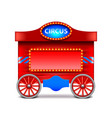 Circus wagon isolated on white vector image