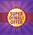 super diwali sale offer design template vector image