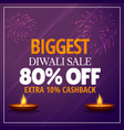 biggest diwali sale offer with diya and fireworks vector image