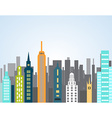 Skyscrapers in the city vector image