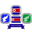 symbol of North Korea vector image