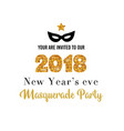 new year party invitation template vector image