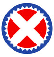 Crossed seal stamp flat icon vector image