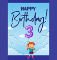 happy birthday card for three years old vector image