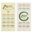 Calendar 2014 text paint brush collections vector image