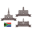 Republic of South Africa vector image
