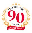 happy anniversary celebration design vector image vector image