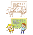 cute childrens labels stylish in motion with vector image