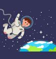 astronaut float in space vector image