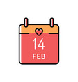 calendar icon 14 february valentines day love vector image