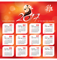 2017 year calendar with chinese symbol of the year vector