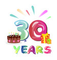 30 years anniversary with gift and cake vector image