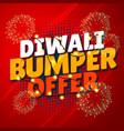 diwali bumper offer sale promotional banner with vector image