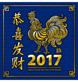 The Chinese character for rooster Gold characters vector image