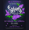 spring party poster with lettering on vector image