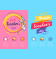 two posters teachers day on vector image