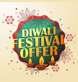diwali festival offer with beautiful decoration vector image