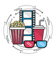 filmstrip with cinematography tools icon vector image