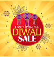 diwali sale beautiful background with hanging vector image