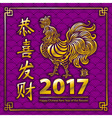showing rooster in golden colour paper cutting vector image
