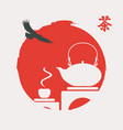 banner with a tea ceremony in a red decorative sun vector image vector image