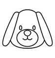 cute dog head cartoon vector image