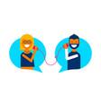 social media online chat conversation concept vector image