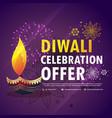 diwali celebration offer with diya on purple vector image