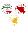 made in Iran stamp vector image