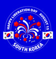 south korea liberation day label isolated on blue vector image