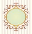 Golden floral frame vector image vector image