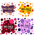set of big sale special offer square banners vector image