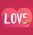 valentines day in love background vector image