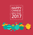 Chinese new year 2017 greeting card with baby vector image