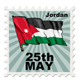 national day of Jordan vector image
