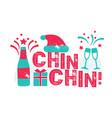 feliz navidad - merry christmas spanish language vector image