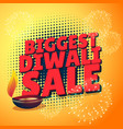 biggest diwali sale discount offer presentation vector image