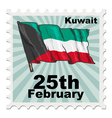 national day of Kuwait vector image