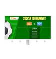 soccer or european football tournament on vector image