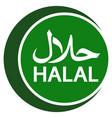 halal logo emblem halal sign certificate vector image