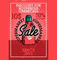 color vintage supermarket sale banner vector image