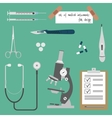 Set of medical instruments vector image
