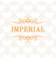 vintage calligraphic logo template vector image