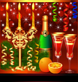 Festive Party Background vector image