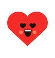 smile loving heart icon vector image