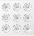 Navigation Button Set White vector image
