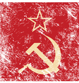Communism CCCP - Soviet union retro flag vector image vector image