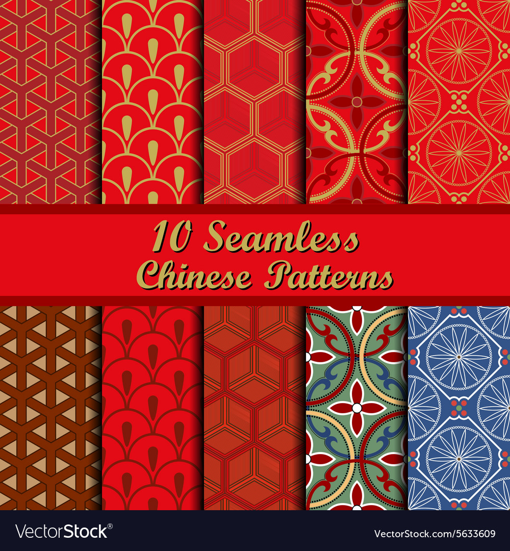 Chinese patterns set vector