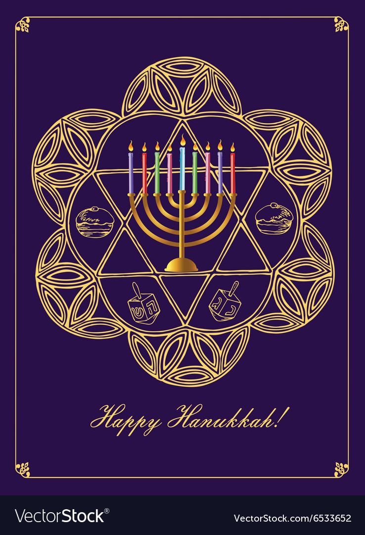 Hanukkah menorah with candles vector